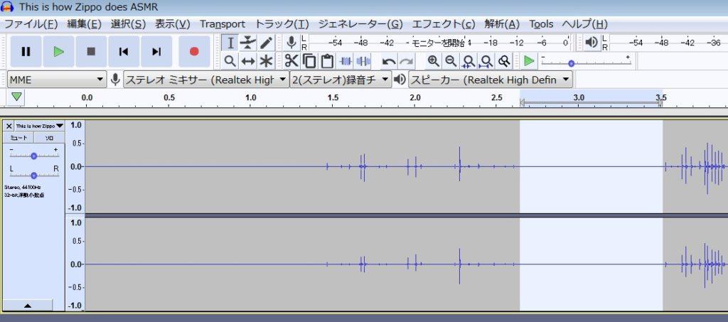 Audacityの編集画面2