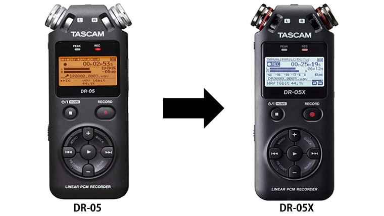 DR-05とDR-05X