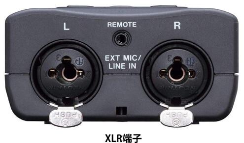 XLR端子